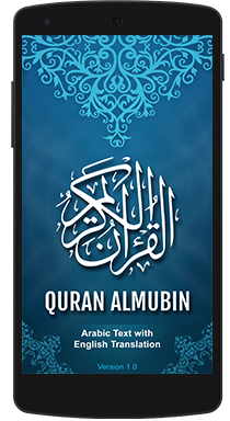 android-quran
