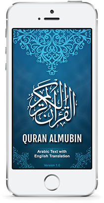 our_work_quran_app